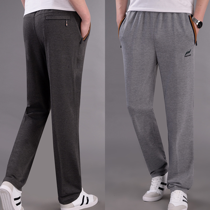 Middle Aged And Elderly People Athletic Pants Men's Summer Thin Middle-aged Loose Casual Pants Grandpa Old Man Dad Elastic Waist