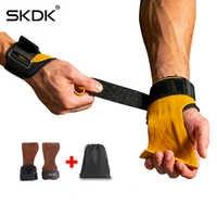 SKDK Hand Griffe Gymnastik Handschuhe Griffe Anti-Skid Gym Fitness Handschuhe Gewichtheben Grip Gym Crossfit Trainining fitnes getriebe