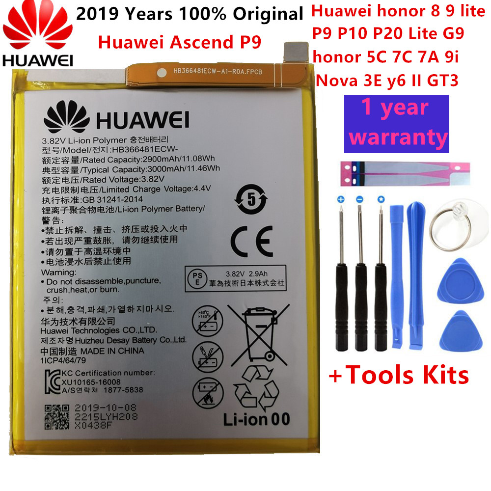 Hua Wei 100% Original Real 3000mAh HB366481ECW Battery For Huawei P Smart 5.6