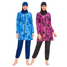 DROZENO мусульманский купальный костюм из 3 предметов с цветочным принтом, мусульманский купальный костюм для женщин размера плюс, купальный костюм, одежда для серфинга, спортивная одежда, Буркини, S-3xl