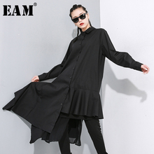 [EAM] נשים שחור סימטרי קפלים ארוך חולצה חדש דש ארוך שרוול Loose Fit חולצה אופנה גאות אביב סתיו 2020 1N202