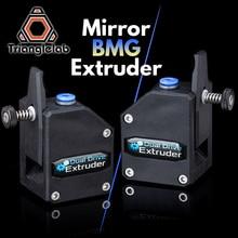 Trianglelab 왼쪽 거울 BMG 압출기 V1.0 복제 된 Btech Bowden 압출기 mk8 cr10 ender3 용 3d 프린터 용 듀얼 드라이브 압출기