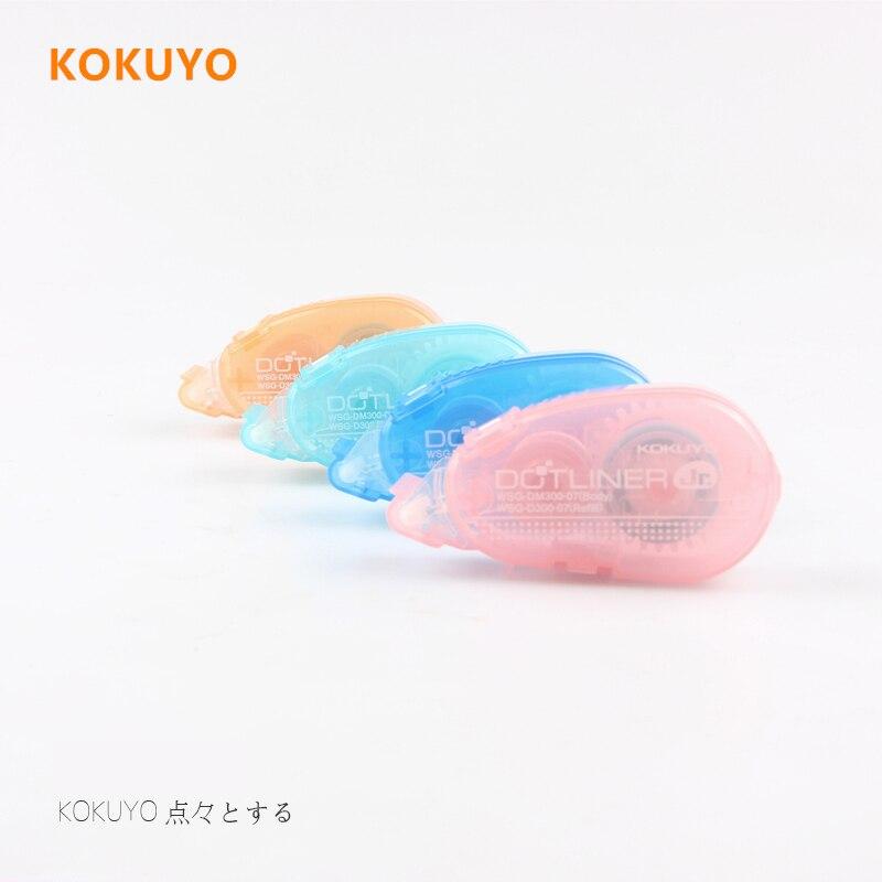 JIANWU KOKUYO  Simple Originality Mini Double Faced Adhesive Tape Punctiform Adhesive Glue Learning Stationery 8m