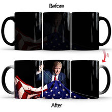 ONS President Donald J. trump Naaien Nationale Vlag Souvenir Discolour Koffie Cup Houden Amerika Grote Hitte Change Colour Hot Melk Mok(China)