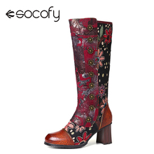SOCOFY Vintage Boots Sunflower Genuine Leather Splicing Mid Calf High Heel Boots