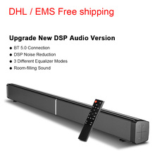 LP 09 Bluetooth רמקול 40W קול בר 3D קולנוע ביתי נייד רמקול Soundbar קול מגבר רמקולים אלחוטיים מרחוק שליטה