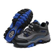 Детские уличные спортивные походные ботинки для подростков обувь