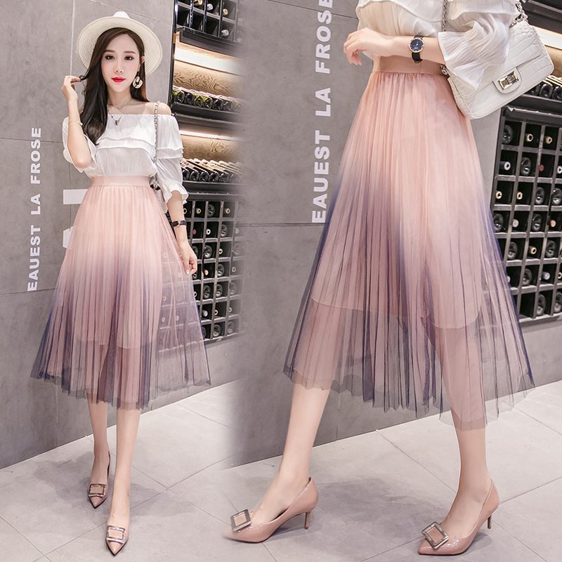 2019 Summer New Style Korean-style Gauze Joint Gradient Color Skirt Women's Mid-length High-waisted Loose-Fit Tutu Women's