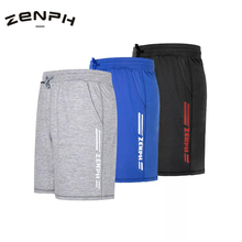 Zenph Men Summer Sport Short Pants Flexible Breathable Quick-drying Outdoor Trouser Camping Knee Length pants