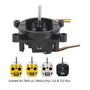 Image 2 - البلوز V2 قاعة الاستشعار Gimbal لإصلاح أو ترقية البلوز T8SGV2 و T12 سلسلة أجهزة الراديو