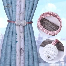 Magnetic Pearl Curtain Tie Backs Clips Holdbacks Buckle Holder for Home Office Window Sheer Blackout Drapries
