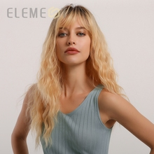 Element Heat Resistant Fiber Long Water Wave Hair Synthetic Ombre Blonde Golden  Wigs with Air Bangs  for White/Black Women