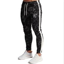 PIDOGYM Men's Zipper Pockets Camouflage Joggers Sweatpants for Casual Gym Workout Slim Sport Drawstring Long Pants green side pockets camouflage drawstring waist active bottoms