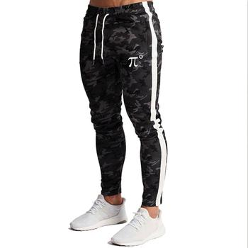 PIDOGYM Men's Zipper Pockets Camouflage Joggers Sweatpants for Casual Gym Workout Slim Sport Drawstring Long Pants grey casual drawstring waist zipper design pants with four pockets
