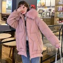 Новинка 2020 зимняя женская куртка с хлопковой подкладкой модная
