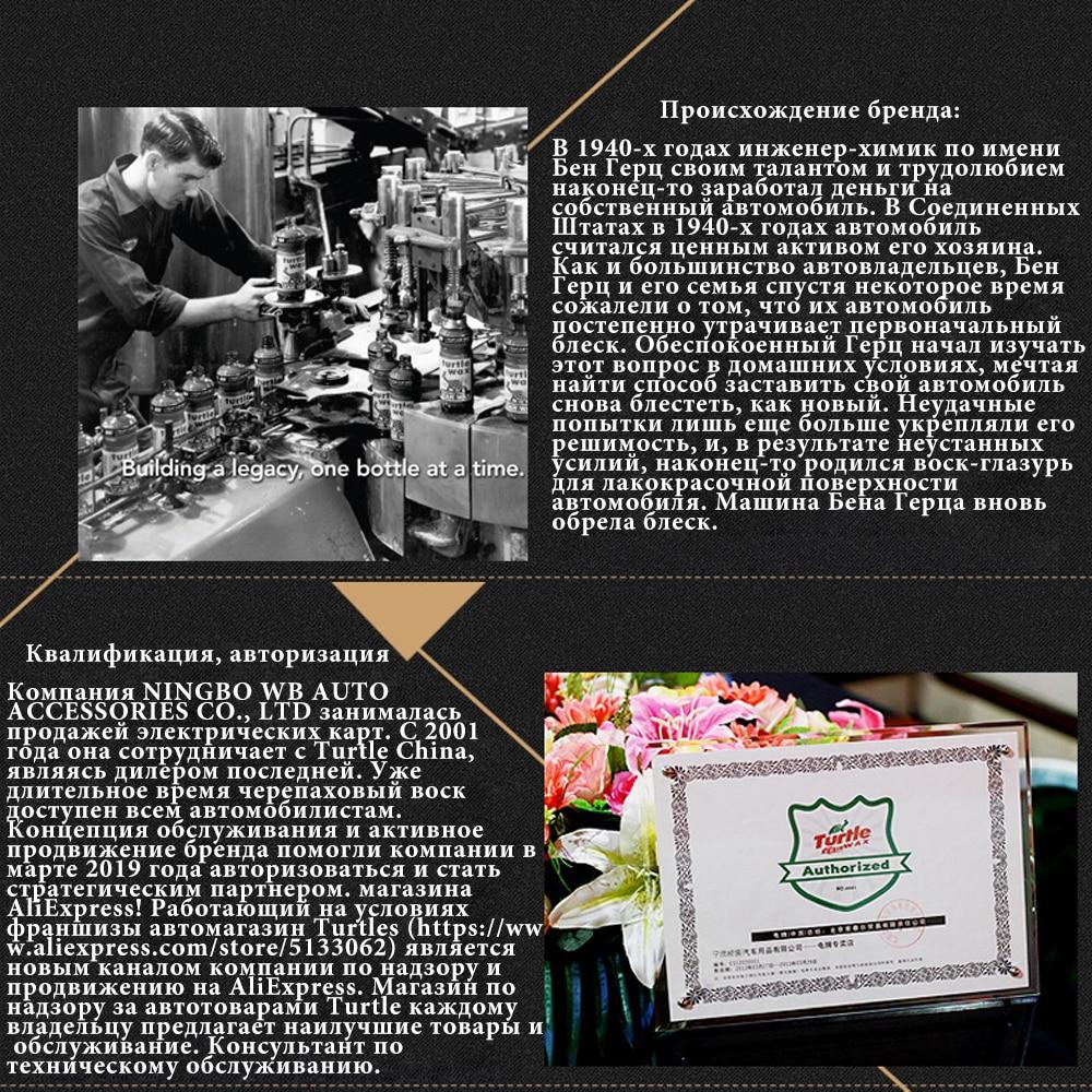 «Антицарапин» Tartaruga Cera 52997 di Riparazione Della Graffiatura di Rimozione Della Graffiatura 100 Мл Vernice Strumento di Cura di Manutenzione Auto Detailing - 5