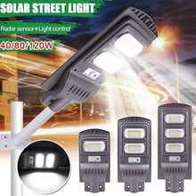 40 Вт 80 Вт 120 Вт светодиодный уличный светильник на солнечной батарее, настенный светильник, светильник с радиолокационным датчиком, лампа для наружного использования, водонепроницаемая лампа для безопасности, для сада, двора