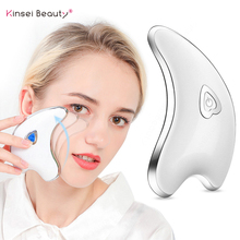 Mini Electric Facial Scraping Plate Massager Gua Sha Machine Lifting Massage Tools For Body Neck Face Massage Scraping Board