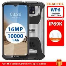 Oukitel wp6 смартфон 4 Гб 128 ГБ Восьмиядерный 10000 мАч аккумулятор