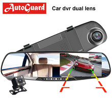 2019 Asli Mobil DVR dengan Kaca Spion Kamera Dash Cam 4.3 Inci Full HD 1080P Video Registrator Recorder Dual lensa Dashcam(China)