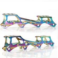 Marco de Banana para patines de ruedas, aleación de aluminio 7075, en línea, estantes para zapatos, 219mm, 231mm, 243mm, 8 Uds.