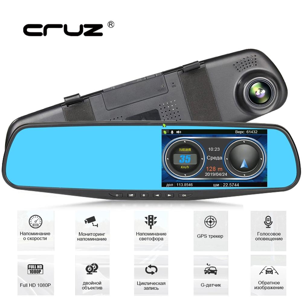 Cruz DVR Radar-Detector Dash-Cam Camera Mirror Car-Dvrs Rear-View-Mirror-Recorder Dual-Lens