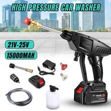 Akülü yüksek basınçlı su tabancası araba yıkama taşınabilir yüksek basınçlı araba yıkama Parkside çamaşır makinesi 18V Makita pil