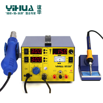 цена на 3A Mobile Phone Repairing 3 In 1 Soldering Station Gun With Soldering Iron And 3A DC Power Supply YIHUA 853D+