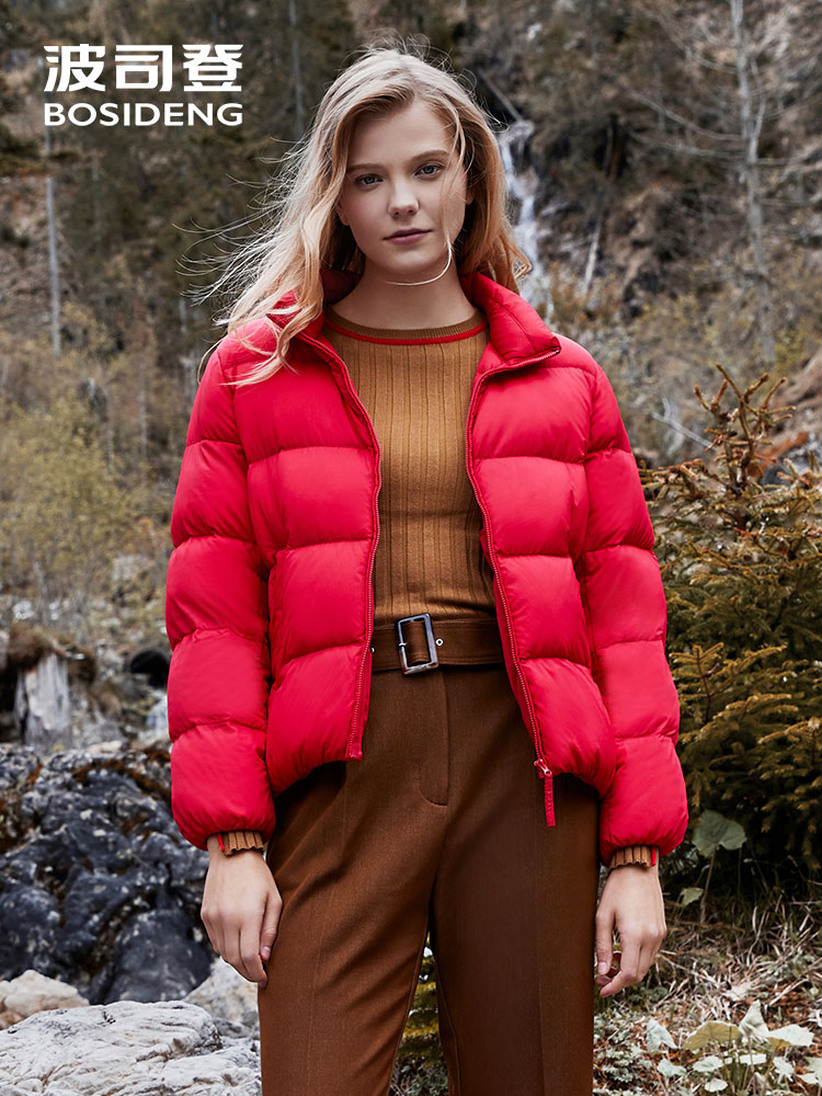 BOSIDENG 2019 New Collection Warm Down Jacket Women Down Coat Portable Thicken Soft Waterproof Solid Color B90131060