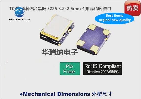 5pcs 100% New And Orginal VC-TCXO Voltage Control Temperature Subsidy Chip Crystal High Progress 3225 30.72M 30.72MHZ 4-pin