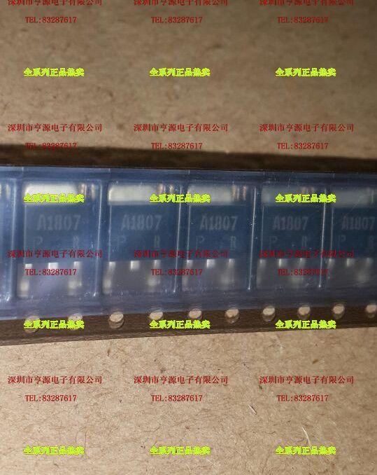 Новые и оригинальные 2 sa1807 A1807, 10 шт.