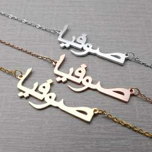 Necklace Personalized Jewelry Arabic Custom Name in