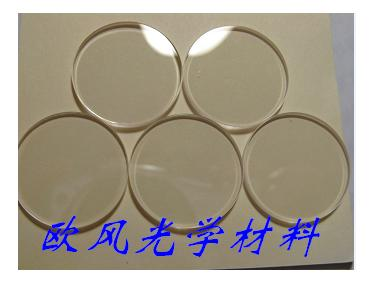 AR Film -532/450/470nm Antireflection Film - Transmittance 99.5% - Laser Film - Anti-reflection Film Diameter 30mm Thickness 2mm