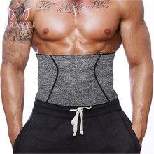 LANFEI Mens Waist Trainer Body Shaper Thermo Neoprene Gym Fitness Modeling Corset Slim Underwear Support Weight Loss Belt