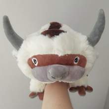 Wholesale 6pcs/lot High quality New 45cm/50cm cartoon anime AVATAR Last Airbender APPA Plush toys Soft Appa Stuffed Toy gifts
