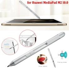 Original M-Pen Active Capacitive Touch Pen For Huawei MediaPad M2 10.0 Tablet Pen Stylus Capacitance Touch Pen