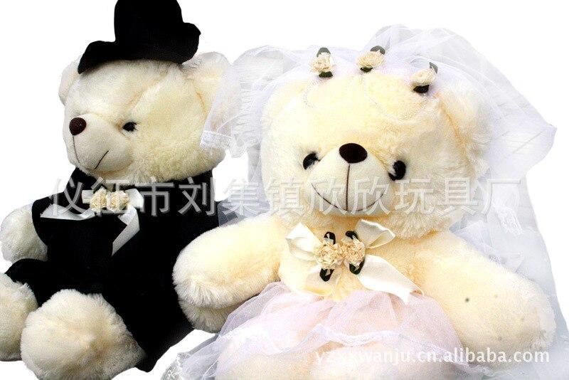 Robe de mariée Couples ours en peluche mariage ours en peluche jouets en peluche envoyer des amis cadeau pour mariage