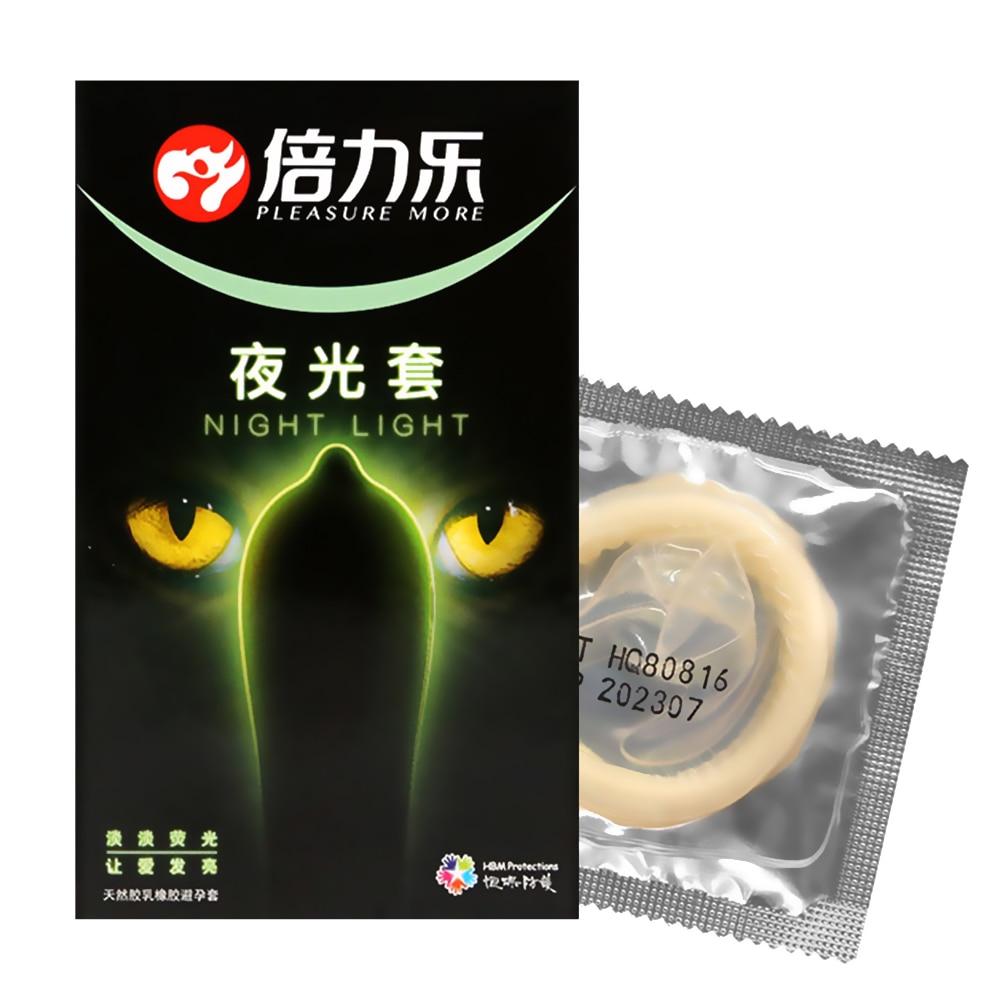 HoozGee Night Light Condom 3pcs Luminous Condoms + 4pcs Ultrathin Condoms Fluorescence Special Condoms Medical Themed Sex Toys