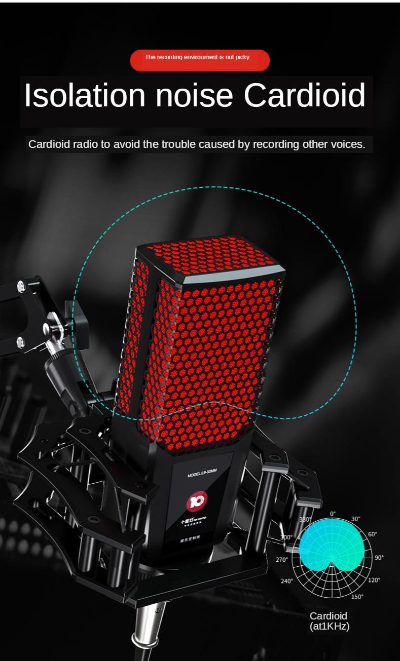 Microphone 9