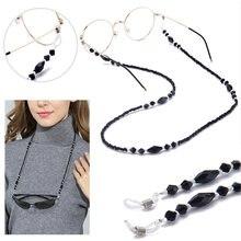 Черные и белые бусины цепи для очков стильная уличная модная
