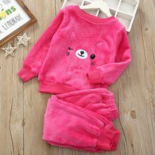 Одежда для маленьких мальчиков и девочек; Пижамный комплект;