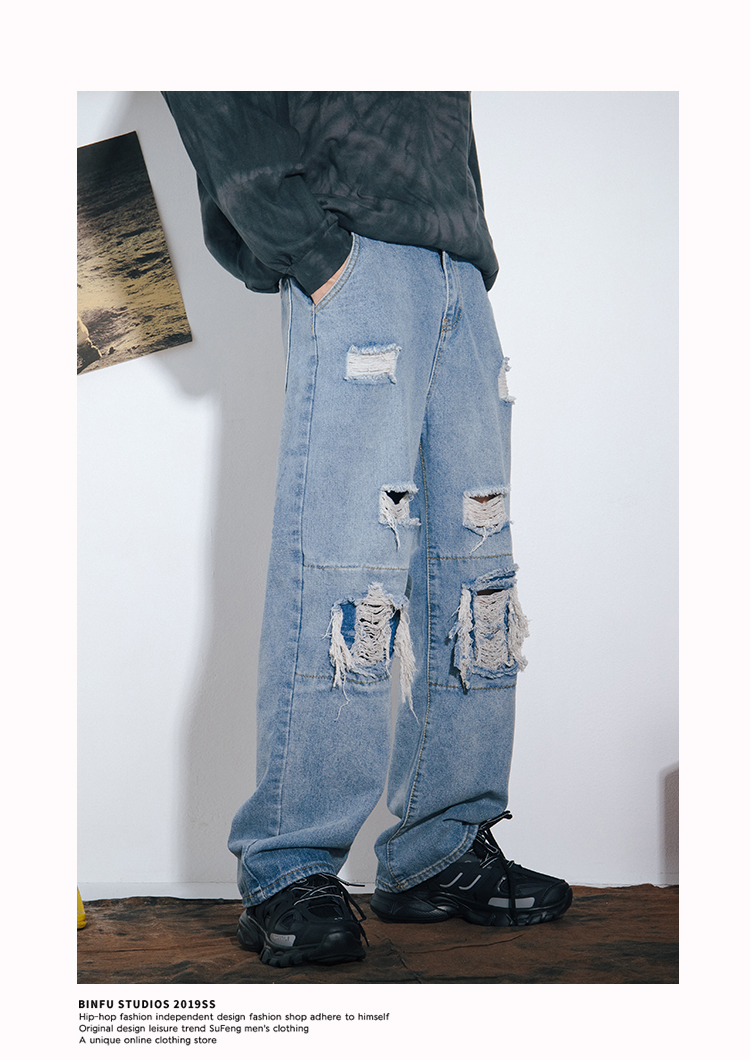 per Maschio Streetwear Strappato 9