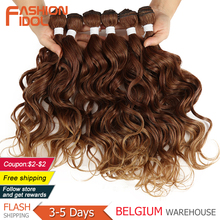 FASHION IDOL Deep Wave Bundles Hair Weave Bundles Ombre Brown 6Pieces 16-20 Inch 250g Synthetic Hair Extensions Free Shipping cheap High Temperature Fiber CN(Origin) Machine One Weft 100g(+ -5g) piece 1 Piece Only W-H811 16 18 20 6PCS 250G Black Red Blue Brown Gold