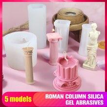 Силиконовая форма в виде Римской колонны для свечей «сделай