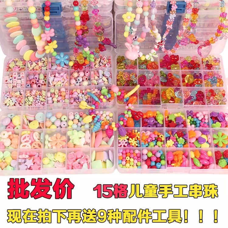 Children's Puzzle Beaded Toy Diy Handmade Beaded Suit Girl Beaded Beaded Beaded Bracelet