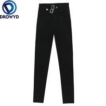 Женские брюки карандаш черные эластичные элегантные тонкие с
