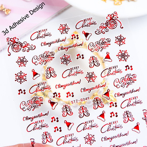 Image 5 - 3D Nail Decals Gold Red Christmas Nail Art Stickers Snowflakes Lettering Adhesive Charms Slider Design Decorations TRSTZG041 049