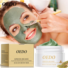 Hot Face Cleansing Mung Bean Mud Peeling สิว Blackhead Treatment Mask Remover Contractive Pore Whitening Hydrating Care ครีม(China)