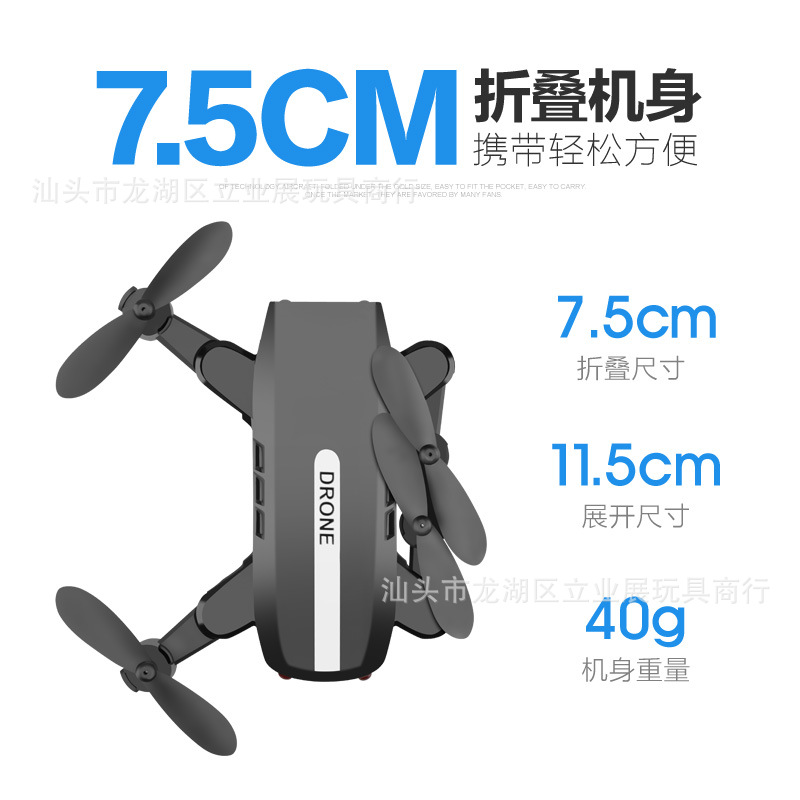 801 Four-axis Folding Aircraft Gesture Photo Shoot Mini Unmanned Aerial Vehicle Set High Real-Time Transmission Remote Control A