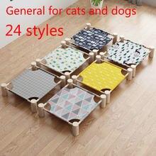 Кровать для собак маленького и среднего размера Универсальная